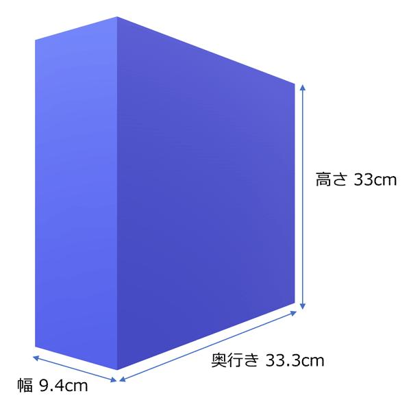 スリム型パソコンの平均サイズ