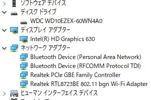 Wi-FiとBluetoothに標準対応