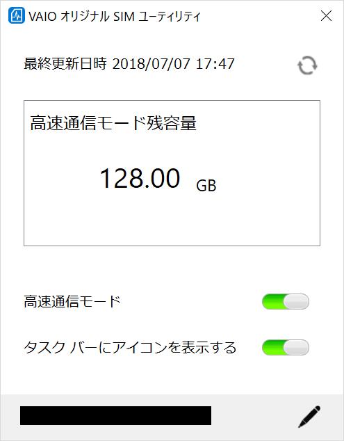 LTE通信