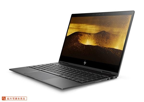 HP ENVY 13 x360スペック概要