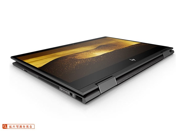 HP ENVY 13 x360の利用スタイル