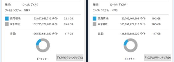 Surface Go Cドライブの空き容量