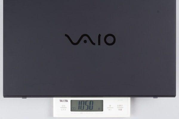 VAIO S13 重量の実測値