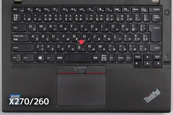 ThinkPad X270/260のキーボード