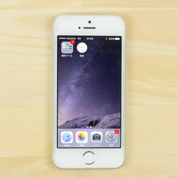 ポケトークW テザリング iPhoneの設定