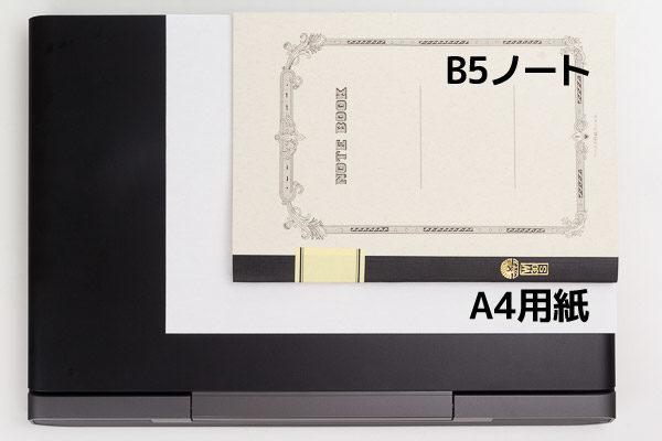 Dell G5 15 サイズ感