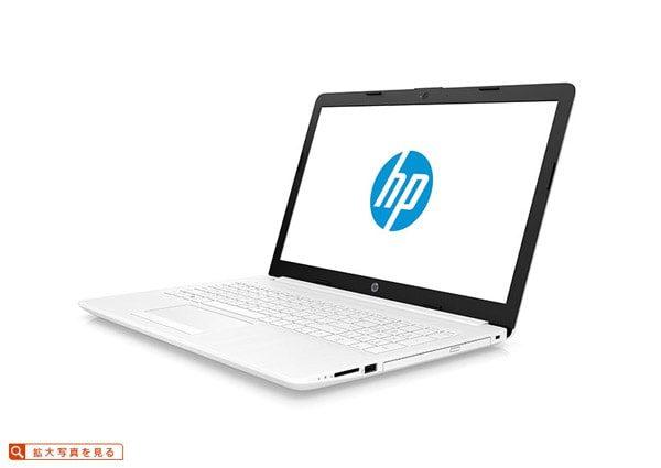 HP15-db0000 スペック概要