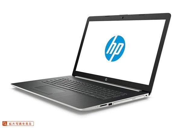 HP 17-by0000 スペック概要