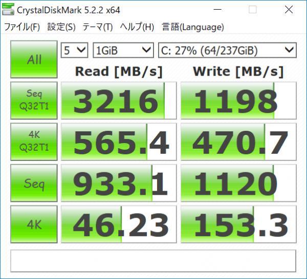 VAIO S13 SSDのアクセス速度