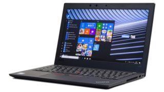 ThinkPad X280のCore i3モデルが税込9万8302円で特価販売中! LTEにも対応可