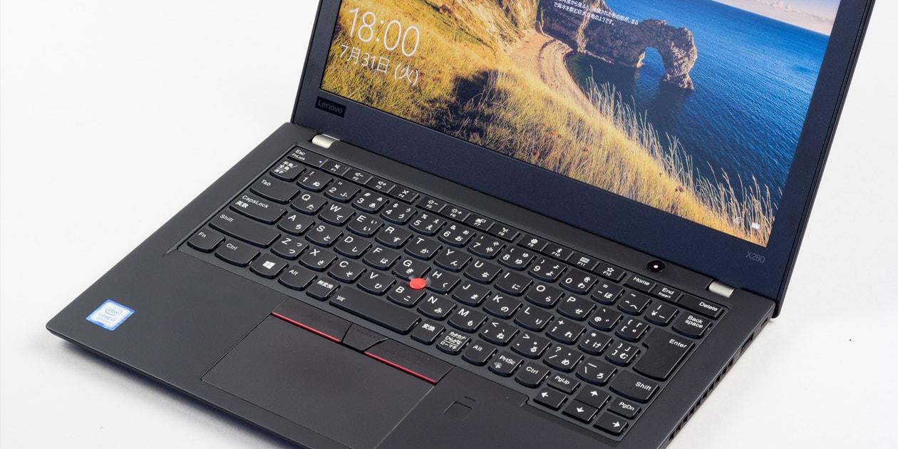 ThinkPad X280 レビュー
