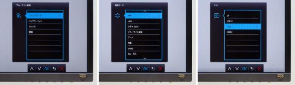 EW3270U ショートカットボタン