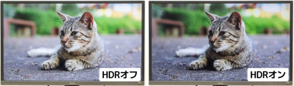 EW3270U HDRエミュレート機能