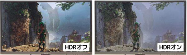 EW3270U HDR