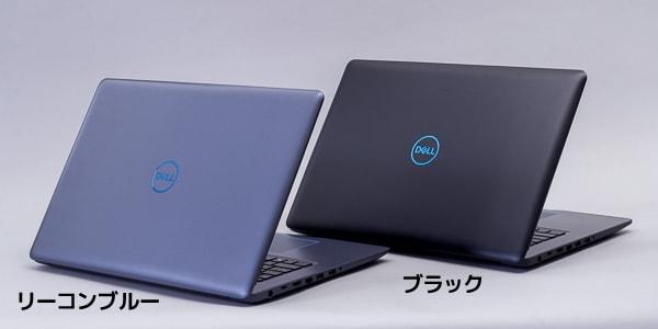 Dell G3 17 本体カラー