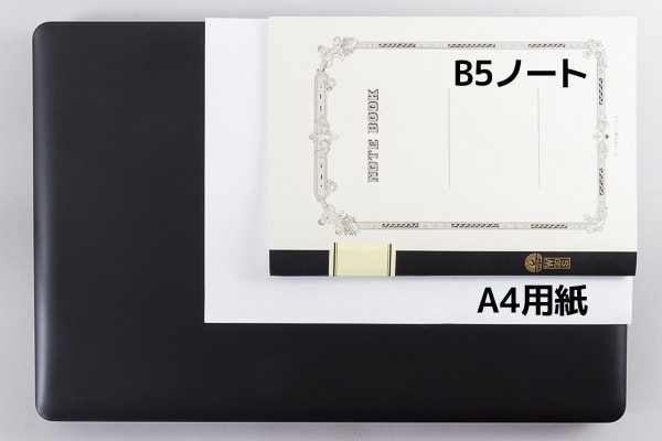 Dell G3 17 サイズ感