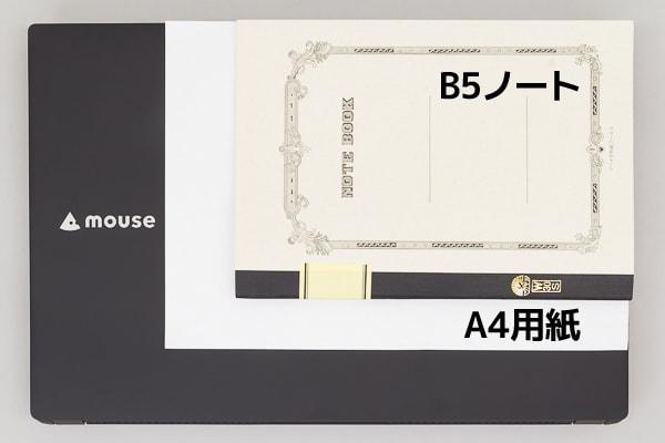 m-Book T サイズ感