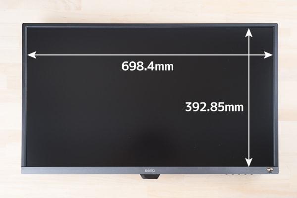 EW3270U 画面サイズ