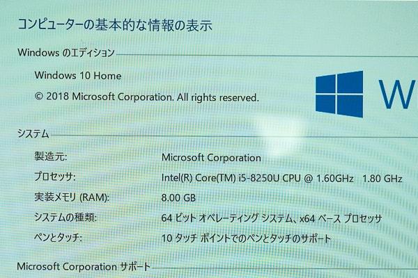 Surface Laptop 2 Core i5モデル