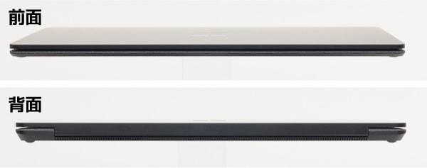 Surface Laptop 2 前面と背面