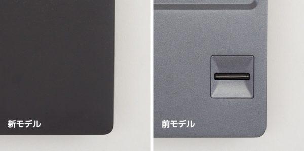 LIFEBOOK WU2/C3 指紋センサー