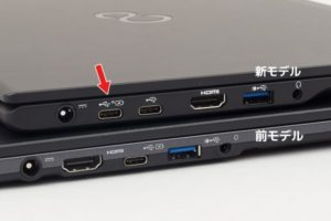 LIFEBOOK WU2/C3 USB Type-C