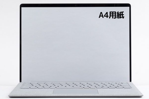 Surface Laptop 2 アスペクト比