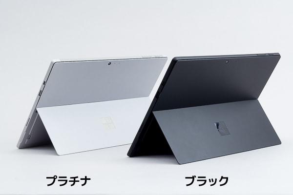 Surface Pro 6 本体カラー