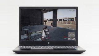 HP Pavilion Gaming 15 レビュー:コンパクトでも高性能なゲーミングノートPC