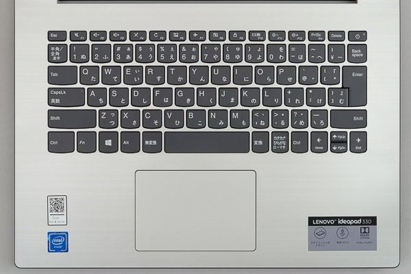 Ideapad 330(14) キーボード