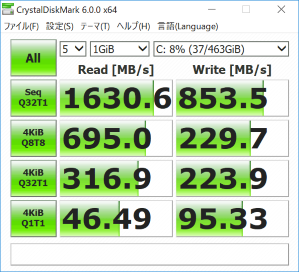 Inspiron 13 7380 ストレージのアクセス速度(CrystalDiskMark)