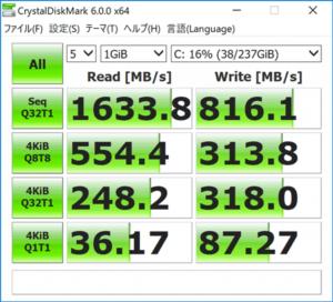 Surface Pro 6 アクセス速度