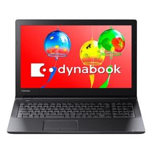dynabook AZ35/G