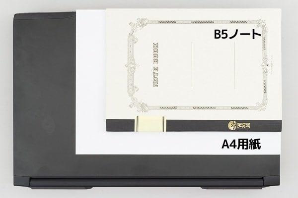 GALLERIA GCF1060GF サイズ感