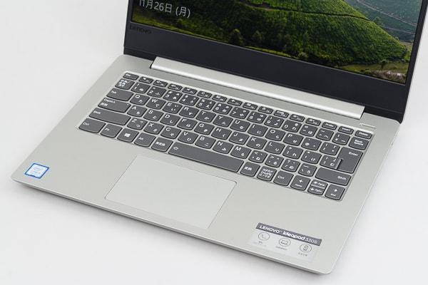 Ideapad 330(14) キーボード面のデザイン