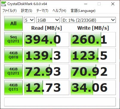 SSD-PL240U3-BK/N