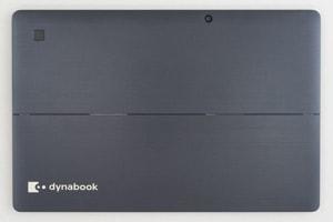 dynabook DZ/J 特徴 使いやすい13.3インチタブレット