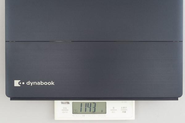 dynabook DZ83/J 重さ