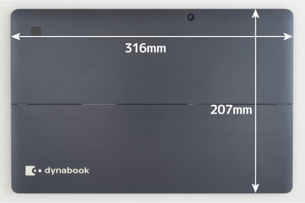 dynabook DZ83/J 本体サイズ