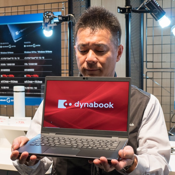 dynabook G サイズ感