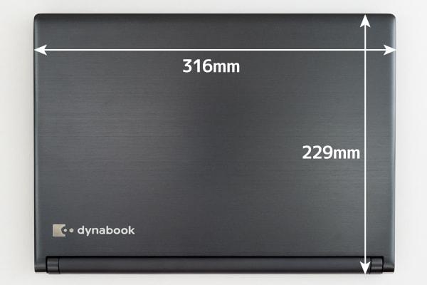 dynabook RZ83 大きさ