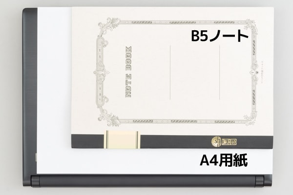 dynabook RZ83 サイズ感