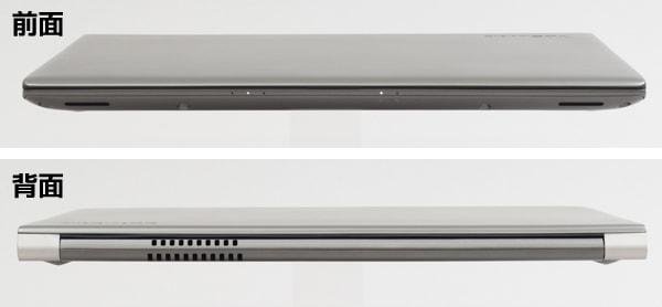 dynabook RZ63 前面と背面