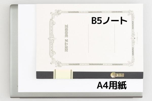 dynabook RZ63 大きさ