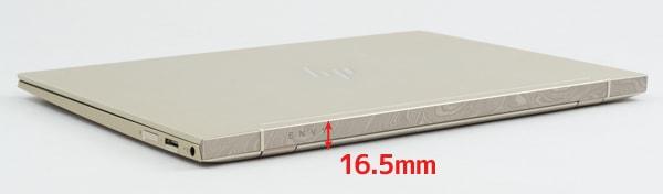 HP ENVY 13-ah0000 厚さ