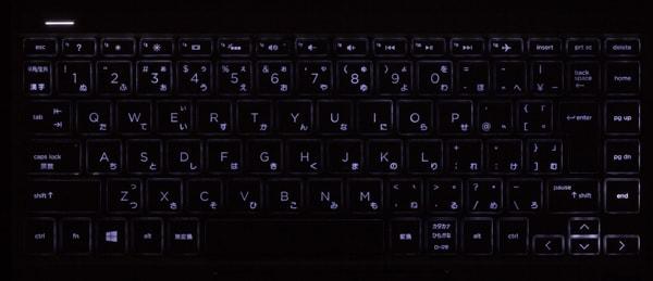 HP ENVY 13-ah0000 バックライト