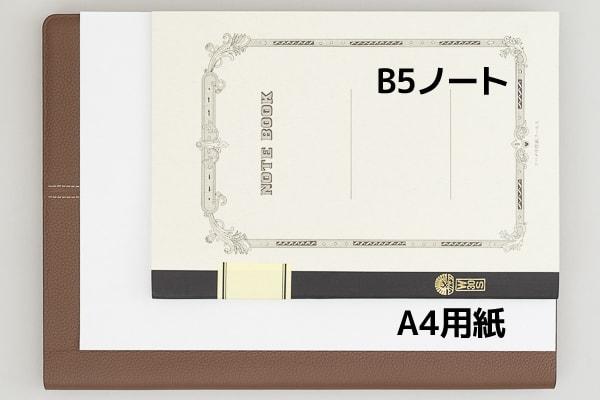 HP Spectre Folio 13 サイズ感
