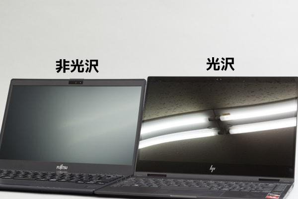 HP ENVY 13 x360 映り込み