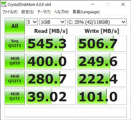 LAVIE Direct NM 2019 ストレージのアクセス速度 (Crystal Diskmark)