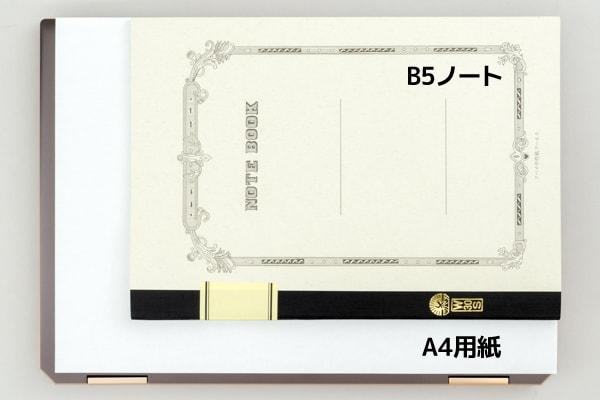 HP Spectre x360 13 サイズ感
